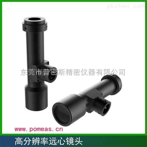 高分辨率远心镜头PMS-TCM1-110