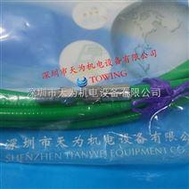 激光光纤日本三菱MITSUBISHI