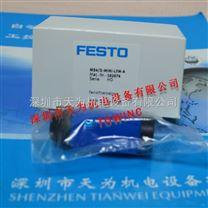 德国FESTO费斯托精密过滤器滤芯