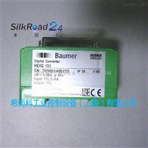 希而科原装进口欧洲工控产品 超快物流 特价供应SNR