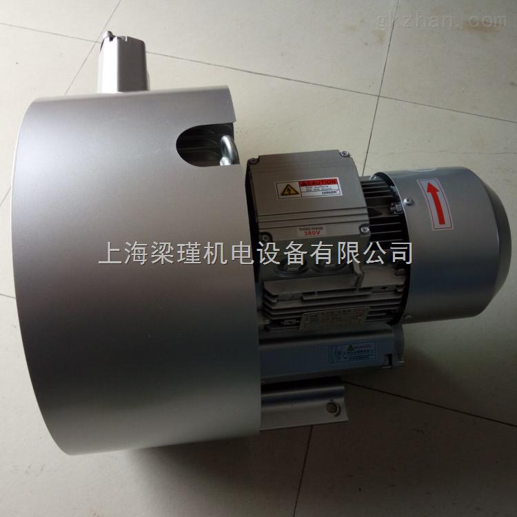 服装设备高压鼓风机-双段式高压鼓风机
