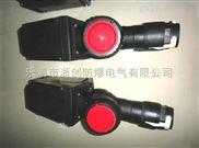 BCZ8050系列防爆防腐插接装置/厂家直销
