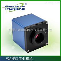 普密斯-VGA接口工业相机