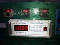 中西(LQS)近红外在线水分测定仪 型号:JS36-SH-8B库号:M406012