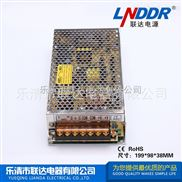 S单组输出LED开关电源直流电源工控电源稳压开关电源S-100W-12V8.3A