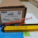 E0S4 453 X-EMITTER+RREER安全光幕