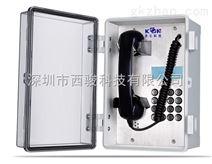 工业IP防水电话机