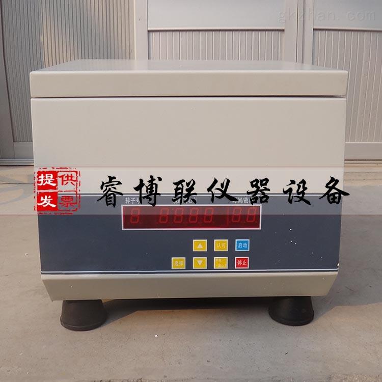 低速大容量离心机 TDL-5A