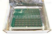 CI534V04 3BSE010702R1 module