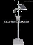 ZWIN-AQMS08微型空气质量监测站