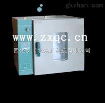 西化仪供远红外干燥箱 型号:BDW1-HW-500AS库号:M329366