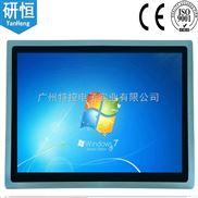 广州特控15寸工业平板电脑