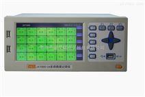 JK7000 多路温度测试仪器