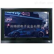 广州特控15.6寸无风扇工业平板电脑