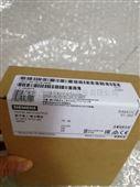 长晶供应SIEMENS西门子PLC模块CPU6ES7332-5HD01-0AB0PLC经销