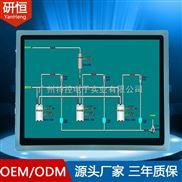 PPC-H1241CT-广州特控12寸工业平板电脑 厂家直销可定制