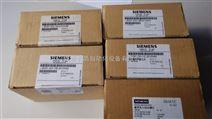 长晶低价供应西门子变频器6SE7014-0TP60