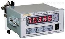 氮氧分析仪厂家优惠价格