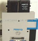 电磁线圈费斯托MYB-2-24VDC FESTO393228
