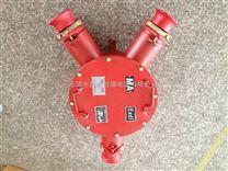 矿用高压电缆接线盒