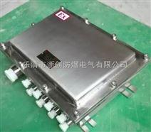 BJX不锈钢防爆接线箱,不锈钢接线端子箱