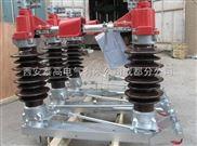 防污型高原型隔离开关GW4-40.5户外柱上安装