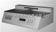 卧式胶带剥离力测试机
