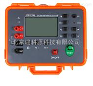 FW 3700等电位测试仪