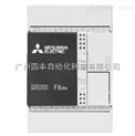FX3SA-14MT-CM 三菱PLC FX3SA-14MT价格 8点漏/源型入 6点晶体管漏型输出