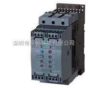 西门子软起动器3RW3014-1BB14深圳卓畅科技