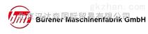 熱賣德國BMF 冷卻潤滑系統 KA 600 I
