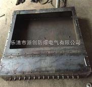 钢板焊接防爆控制柜壳体