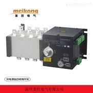 ESS420E低压柜