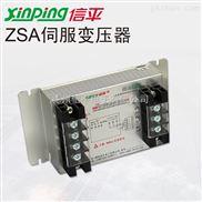 三相电子变压器5KVA