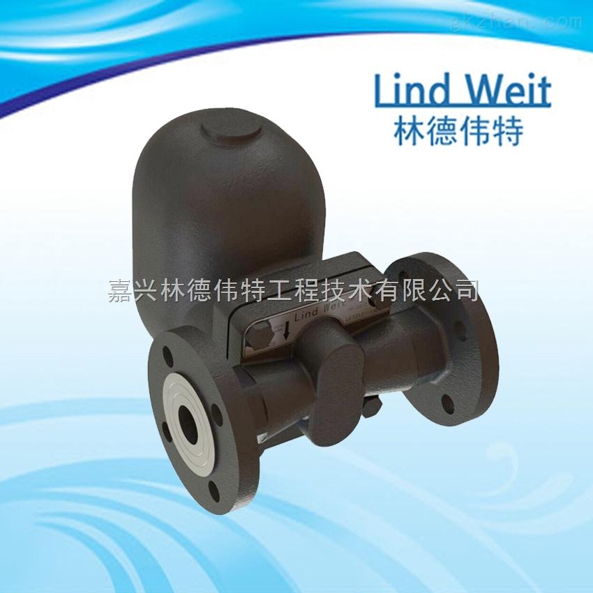 lft系列 中德合资林德伟特浮球式蒸汽疏水阀图片