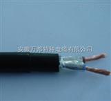 ZR-YVV阻燃仪表电缆
