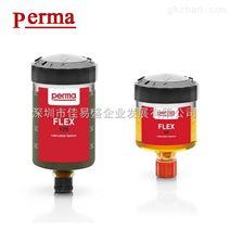 德国PERMA CLASSIC通用润滑脂供应加脂器