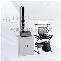 1KN小型铝箔拉力试验机