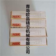 NSK轴承7013CTYSULP5