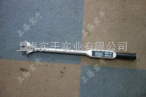 60-400N.m數顯力矩扳手帶報警功能