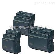 6EP1337-3BA00深圳卓畅科技