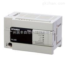 FX3U-32MR/DS 三菱PLC DC电源 16点继电器输出 FX3U-32MR/DS价格优 批