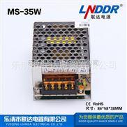 小体积单组输出开关电源稳压电源监控电源MS-35W-24V