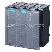 西门子S7-300CPU模块 6ES73152EH140AB0