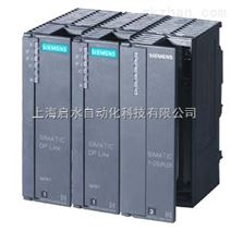 西门子北京市代理销售商 6ES74143EM060AB0