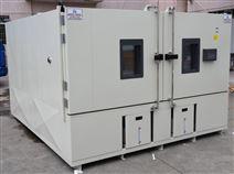 环保出租高低温试验箱
