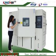 步入式高低温试验箱常用除湿方法简析
