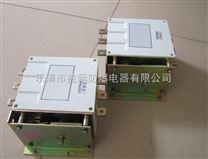 HG-315/1.14矿用隔离换向开关厂家