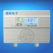 固定式氢气泄漏报警器,气体报警器生产厂家