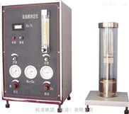 hc-2氧指数测定仪价格